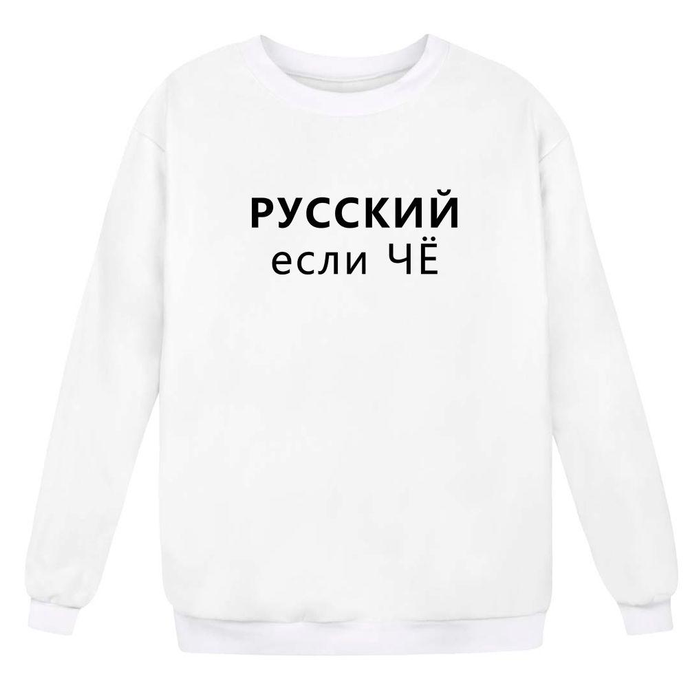 картинки женские с надписью я русский камирен