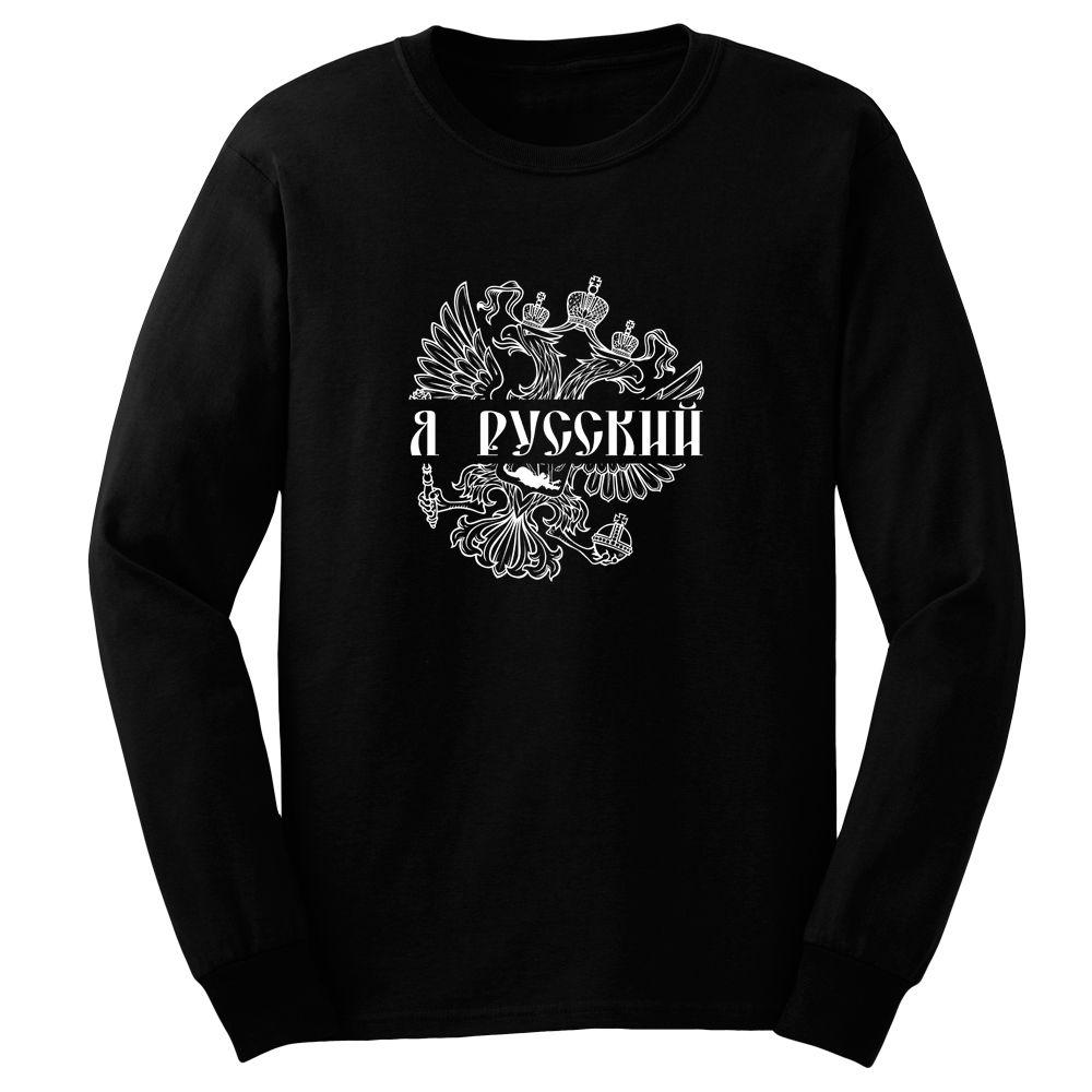 картинки женские с надписью я русский стараемся обеспечить
