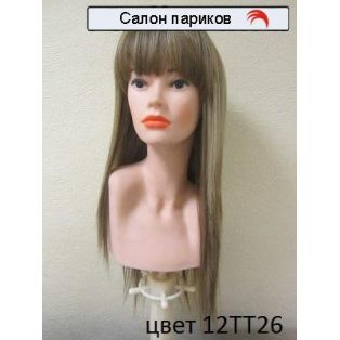 парик из термоволокна 4593 АТ