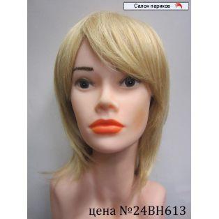 натуральные парики 012 B Mono
