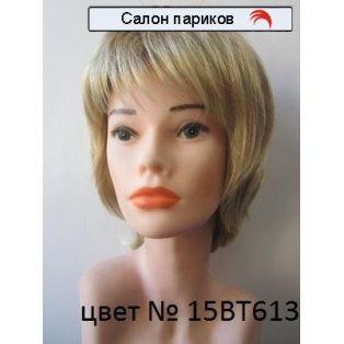 купить недорогой парик 3985