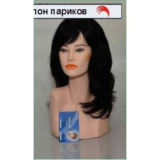 длинные натуральные парики Svetlana Mono