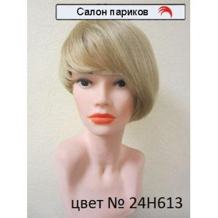 натуральные парики НМ 141. Цена 11900 руб.