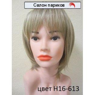 парик искусственный из термоволокна 3442 АТ