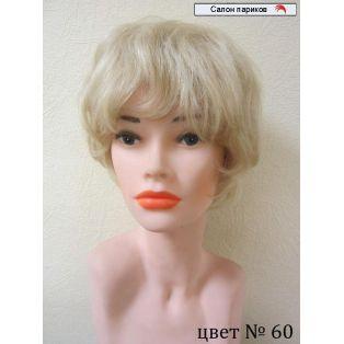 недорогой парик из натуральных волос купить. модель 2626