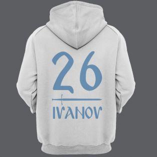 Именная толстовка с капюшоном со славянским шрифтом #1