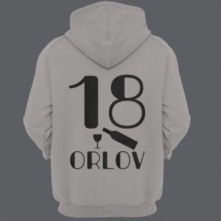 Именная толстовка с капюшоном с шрифтом в стиле модерн  #19