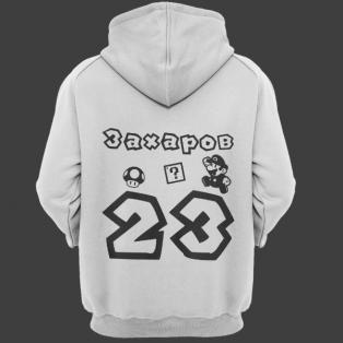 Именная толстовка с шрифтом из игры Super Mario #56