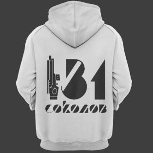 Именная толстовка с футуристичным шрифтом и лазерным ружьем #63