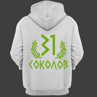 Именная толстовка с греческим шрифтом и оливковой ветвью #64