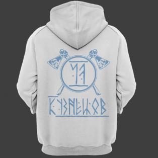Именная толстовка с руническим шрифтом и атрибутами викингов #74