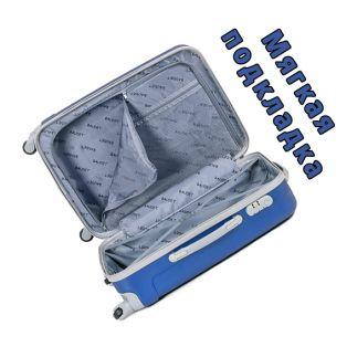 Пластиковый чемодан на четырех колесах ультрамариновый