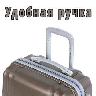 Пластиковый чемодан на четырех колесах кофейный