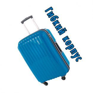 Пластиковый чемодан на четырех колесах сапфир