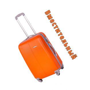 Пластиковый чемодан на четырех колесах оранжевый