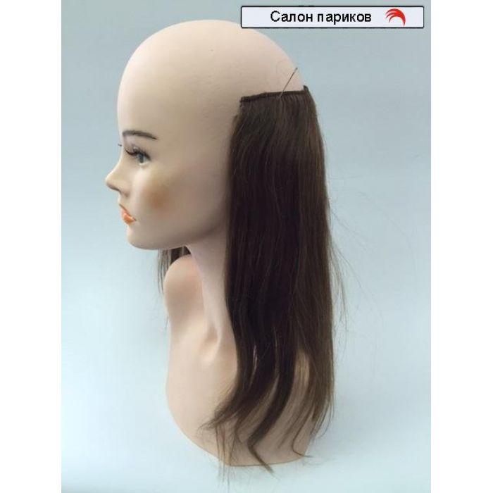 Затылочная прядь из натуральных волос 27 см