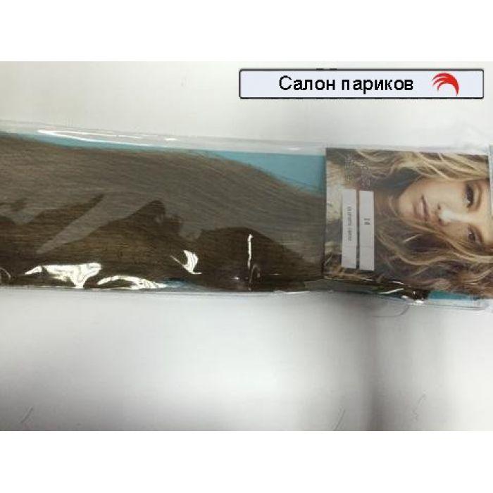 Искусственные волосы на заколках 1675 (70 см)