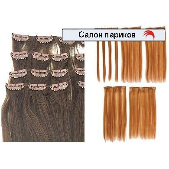 Искусственные волосы на заколках 1670. Длина 75 см.