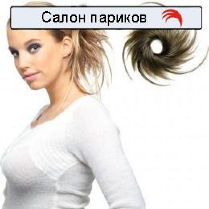 Шиньон-резинка из искусственных волос Revlon