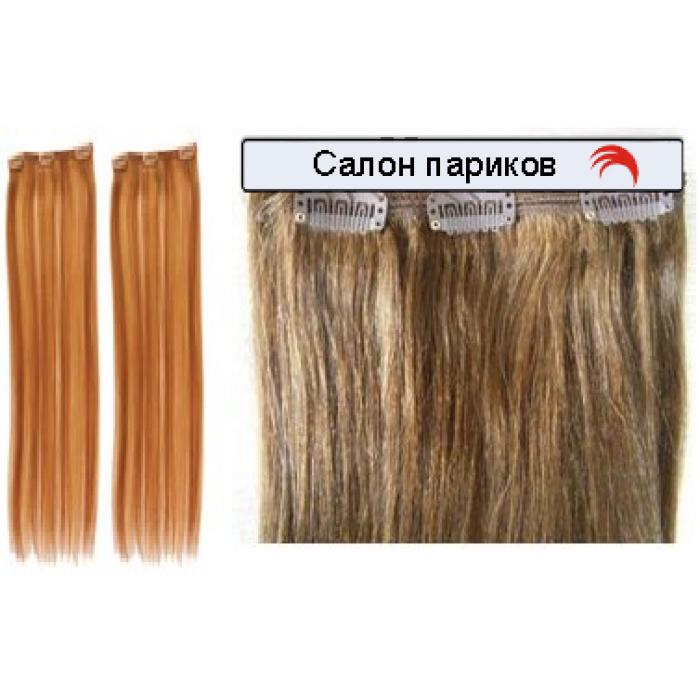 Волосы на заколках искусственные. Две пряди 36l (58 см)