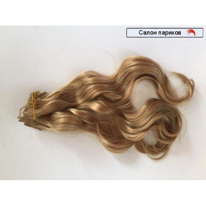 Искусственные волосы на заколках. Длина 50 см.