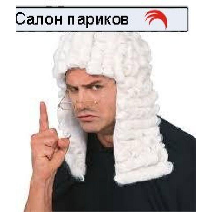 "парик ""Судья"""