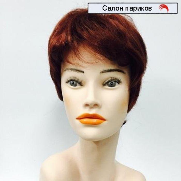 Дешевые парики из искусственных волос Amandi