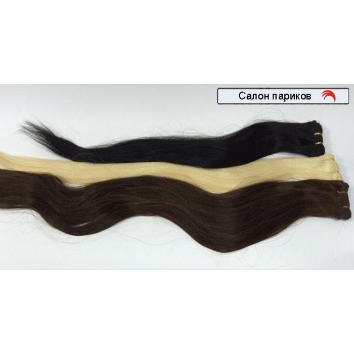 100% натуральные славянские волосы в трессе длина 70 см