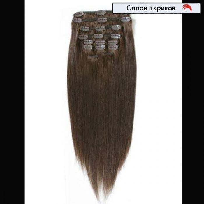 Искусственные волосы на заколках еХ 03 (45 см)