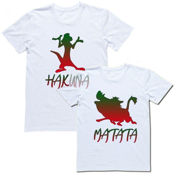 "Парные футболки ""Hakuna Matata"""