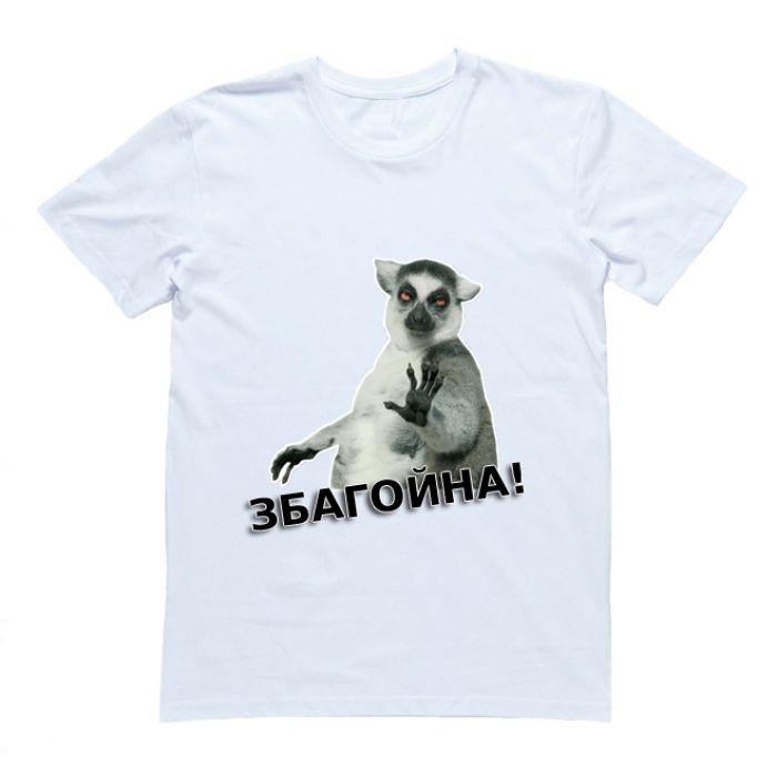 """Футболка с принтом """"Збагойно"""""""