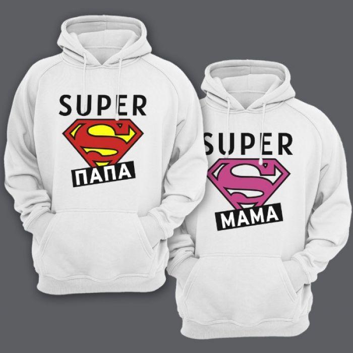 """Парные толстовки с капюшоном для мужа и жены с надписями """"Super папа"""" и """"Super мама"""""""