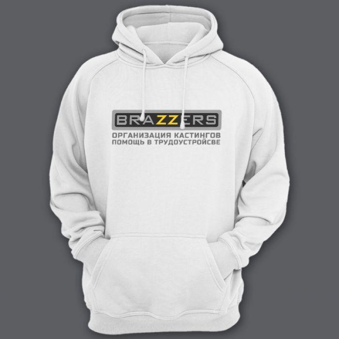 """Прикольная толстовка с капюшоном с логотипом """"Brazzers"""" и надписью """"организация кастингов, помощь в трудоустройстве"""""""