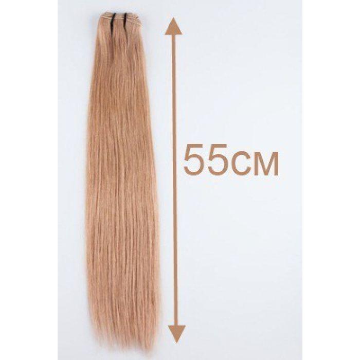 Волосы на трессах 55 см