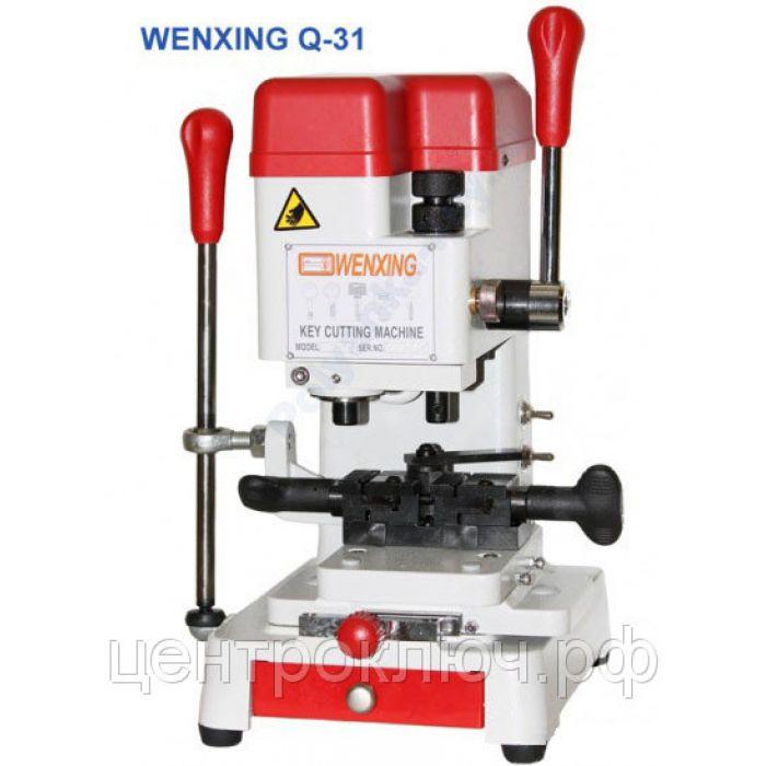 Станок для изготовления ключей вертикальный Wenxing Q31