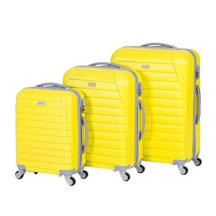 Пластиковый чемодан на четырех колесах золотисто-жёлтый
