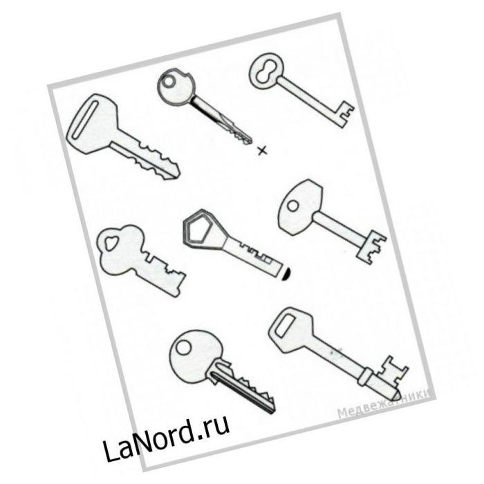 Набор заготовок ключей для универсальных станков