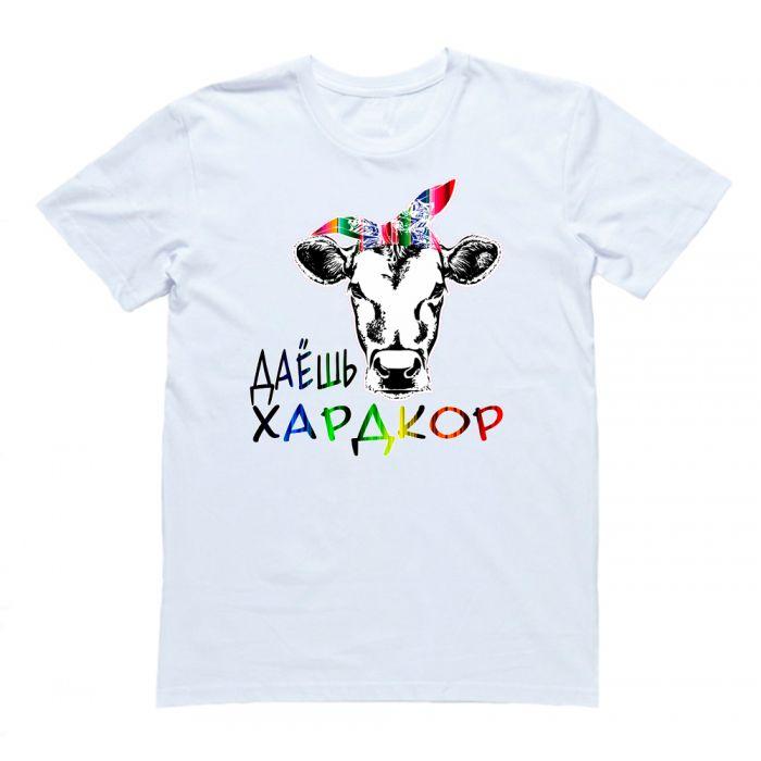 "Прикольная футболка с надписью ""Даёшь хардкор"""