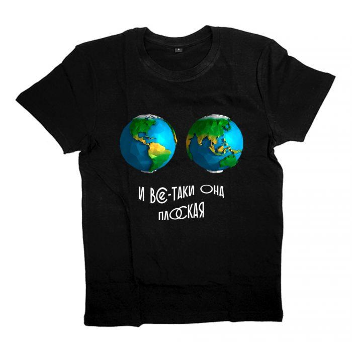 """Прикольная женская футболка с надписью """"И все-таки она плоская"""""""