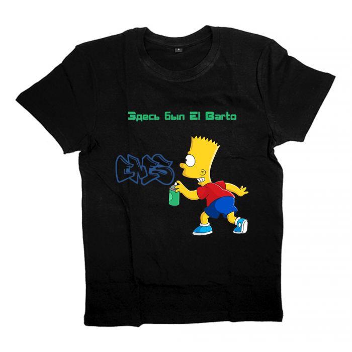 """Футболка с Бартом Симпсоном """"Здесь был El Barto"""""""