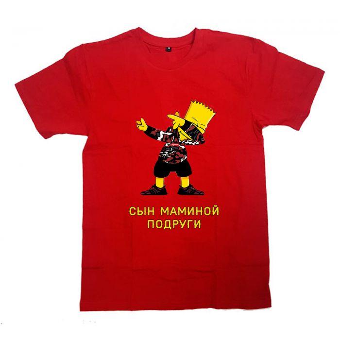 """Мужская футболка с Бартом Симпсоном """"Сын маминой подруги"""""""