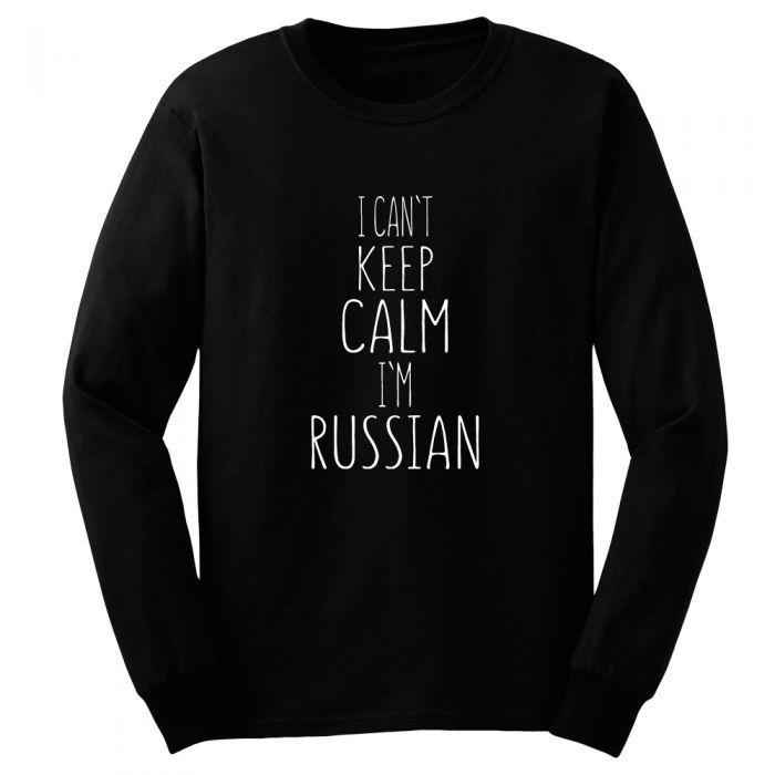 """Свитшот Я Русский с надписью """"I can`t keep calm I`m Russian"""""""