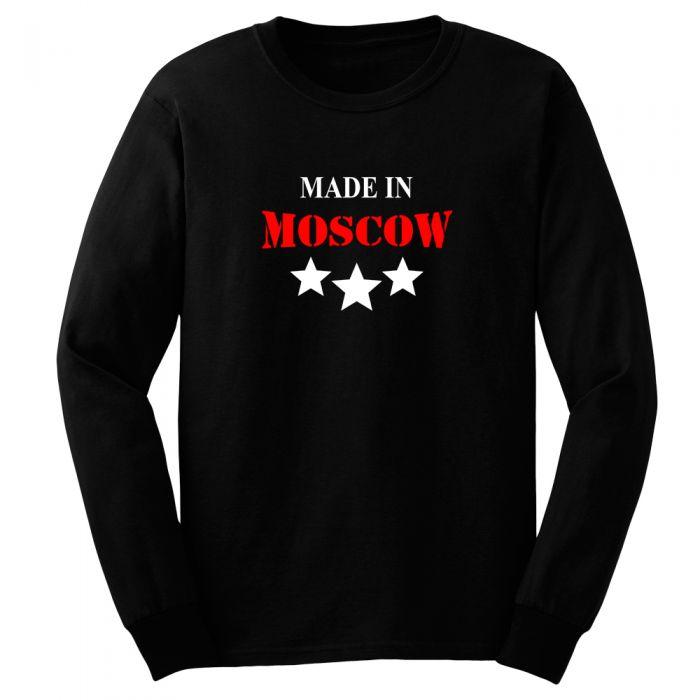 "Свитшот Я Русский с надписью ""Made in Moscow"""
