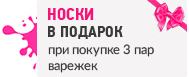 LaNord.ru - магазин красивых вещей