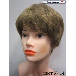 Купить парик из натуральных волос 160