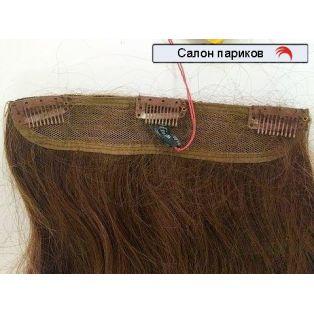 накладная затылочная прядь на заколках (волнистые волосы) 9413