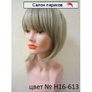 парик из термоволокна 4659 каре