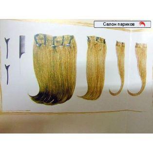 Искусственные волосы на заколках Fast Hair Emma (50 см)