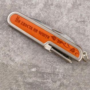 """Складной нож мультитул, лезвие 6 см, надпись """"Лучший рыбак"""", 5 предметов"""