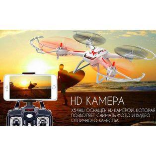 Квадрокоптер Syma X54HW с FPV трансляцией Wi-Fi, барометр, 2.4G RTF